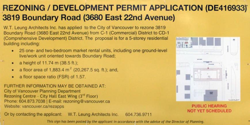 Rezoning info sign