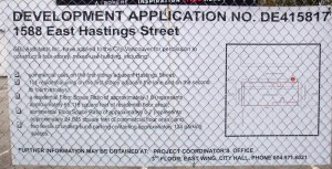 Development Application Info Sign