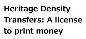 Heritage density transfers license to print money