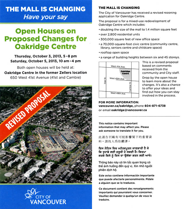Oakridge Centre, Oct 3+5, 2013