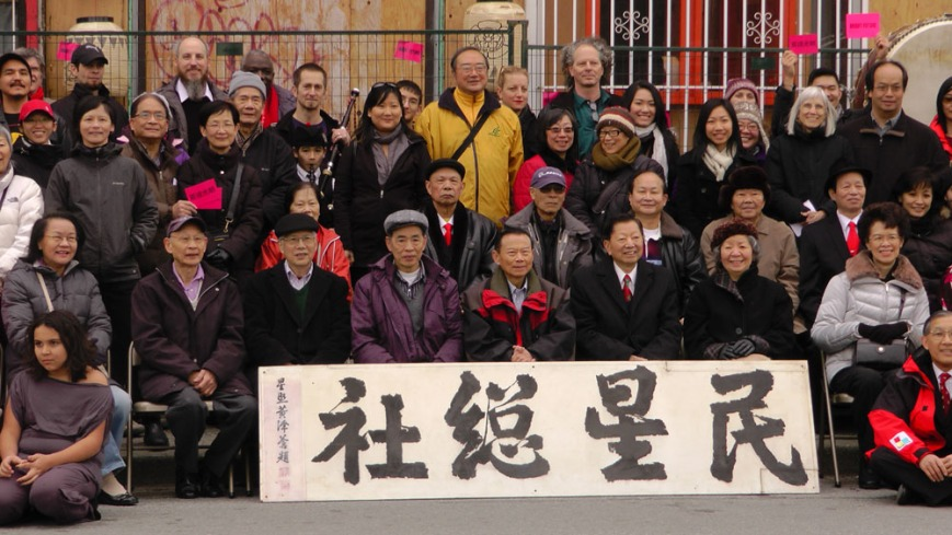 centre of community group photo
