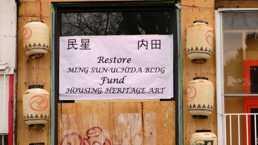 restore and fund sign