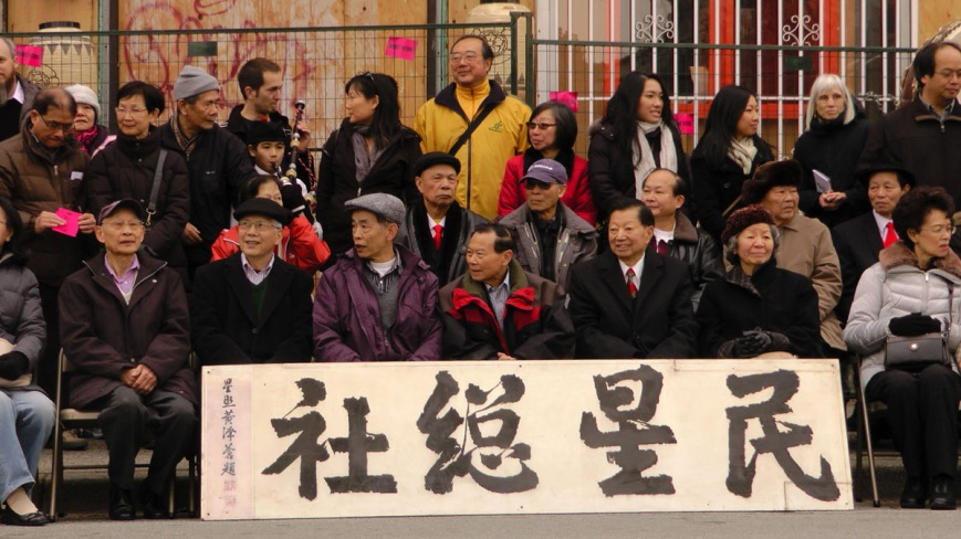 Elders at 439 Powell Street, Ming Sun Benevolent Society