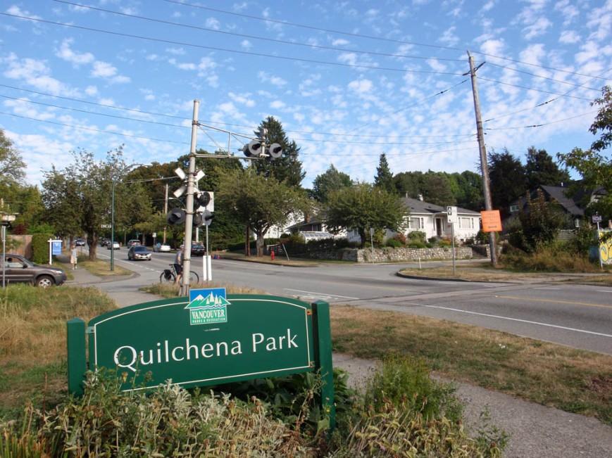 Quilchena Park