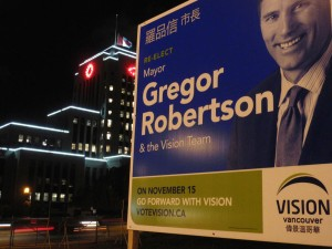 Vision sign across from City Hall