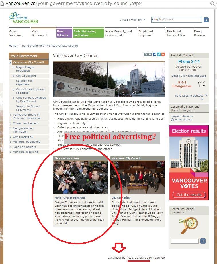 CoV screenshot City Council Robertson promo 20-Nov-2014
