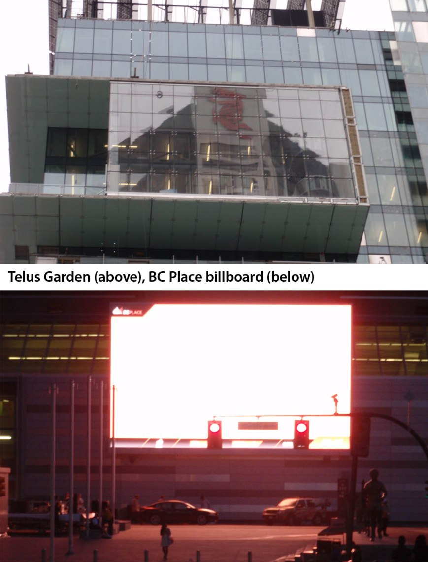 telus garden and bc place