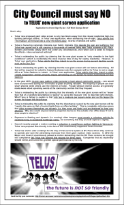 Telus Garden light sign Feb 2015 image REV