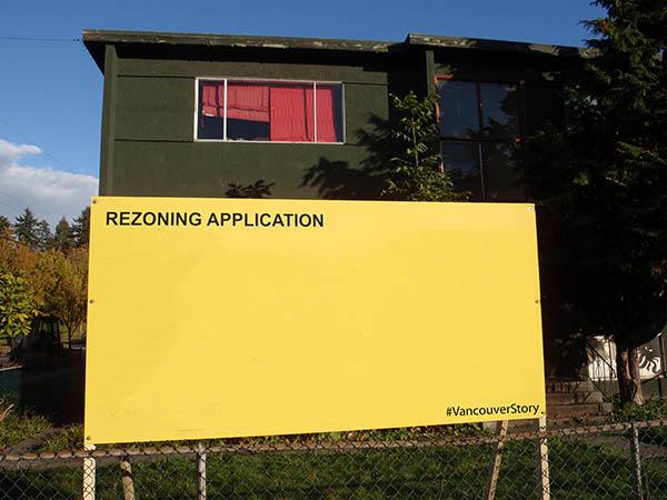 Rezoning sign blank