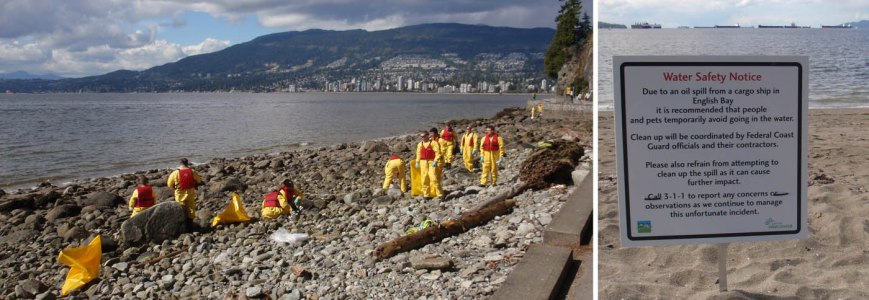 English Bay Oil Spill