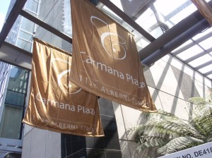 Carmana Plaza