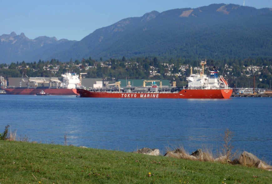 "Oil Products Tanker ""Cherry Galaxy"" (Tokyo Marine) in Burrard Inlet, north of New Brighton Park"