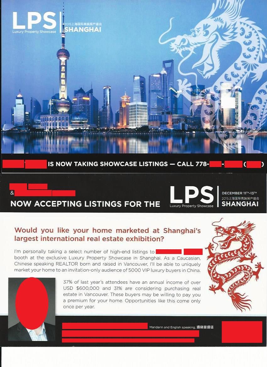 Realtor marketing Vancouver property in Shanghai LPS Dec 2015