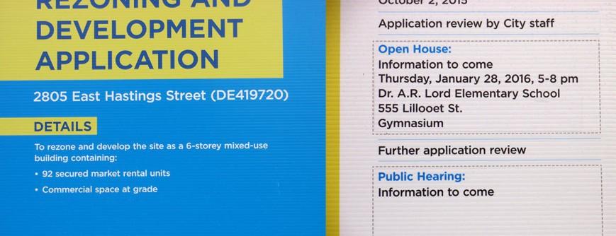 rezoning sign details