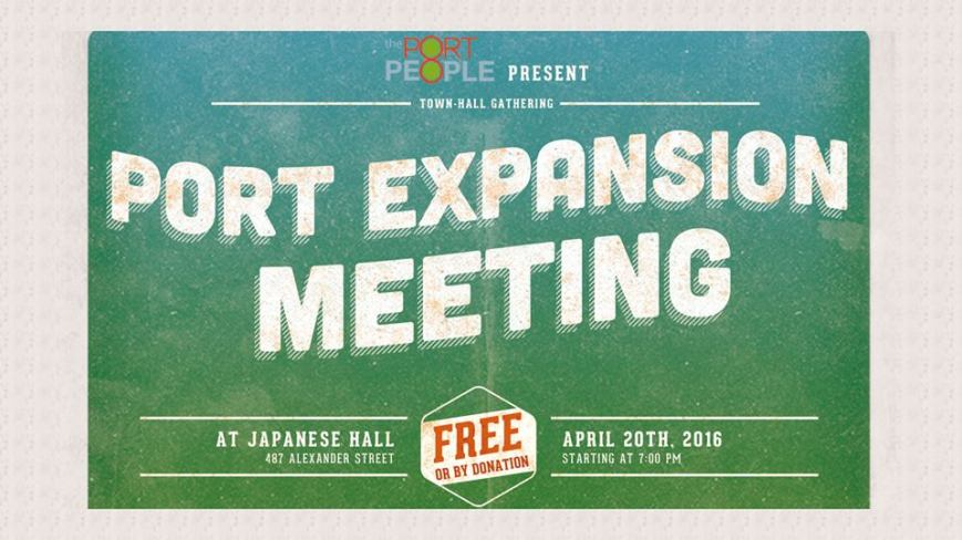 2016 Port Expansion Meeting Logo
