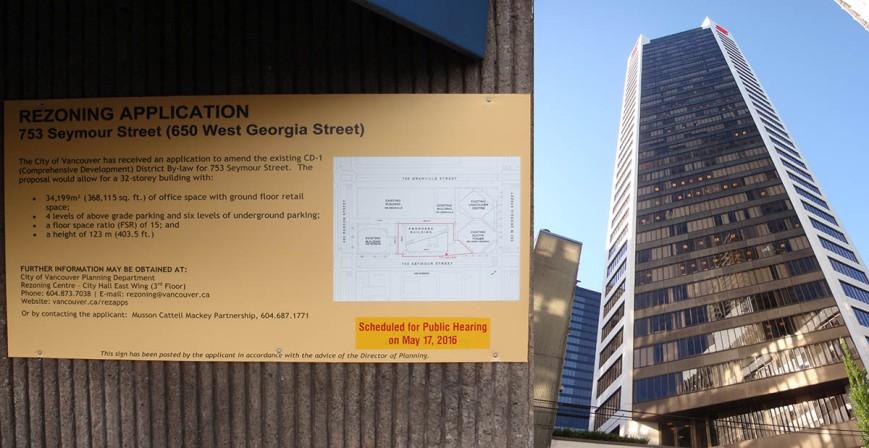 753 Seymour tower rezoning