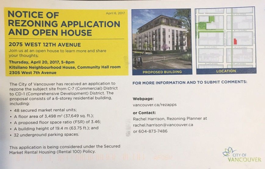 rezoning open house 2075 West 12th Avenue, 20-Apr-2017