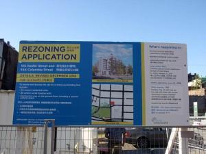 105 Keefer rezoning sign