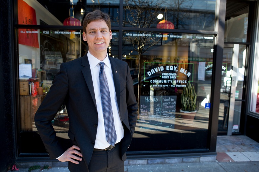 MLA David Eby Community Office 2018